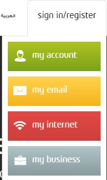 etisalat my account email internet business